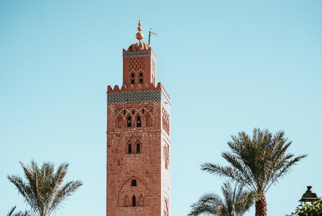 Marrakesh Large